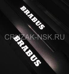 Накладки дверных порогов w463 с подсветкой BRABUS