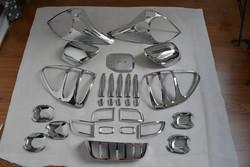 Хром накладки LC120 29 предметов