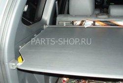 Шторка багажника LC120 (серая, бежевая)
