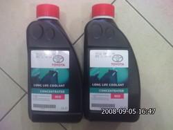 Антифриз красный концентрат 1 литр