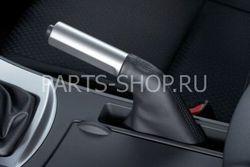 Рукоятка стояночного тормоза на Mazda 3