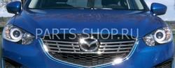 Решетка в бампер верхняя Mazda CX-5