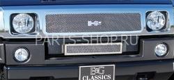 Комплект решёток из нержавеющей стали для Hummer