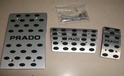 Накладки на педали prado lc120