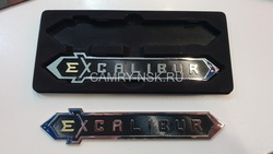 Логотип, эмблема Excalibur (комплект 2 шт.)