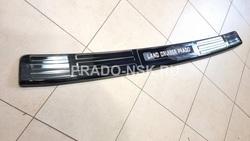 Накладка на задний бампер prado 120 с лого, темный хром