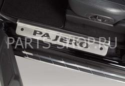 Накладки на передние пороги для Pajero 2011-