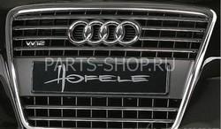 Решётка радиатора W12 Audi Q7