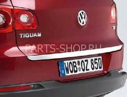 Хромированная накладка на кромку багажника Tiguan
