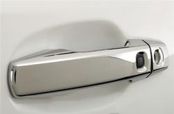Комплект ручек дверей LC200 хром, с 4-мя кнопками (целиковые в сборе)