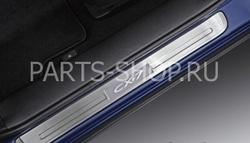 Накладки на пороги для Mazda CX-7