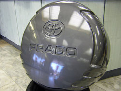 Футляр запасного колеса на LC120 (серебро или темно-серый)