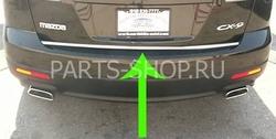 Накладка на кромку двери багажника Mazda CX 9