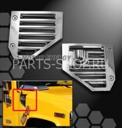 Хром накладки на воздуховоды Hummer