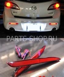Задние противотуманные фонари, красные на Mazda 3