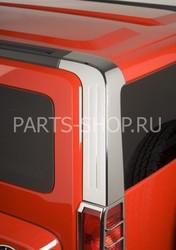 Хромированные накладки на задние стойки Hummer