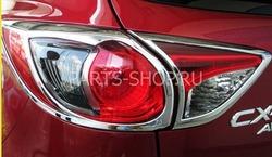 Накладки на задние фонари Mazda CX-5