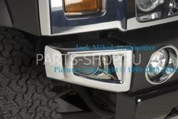 Боковые накладки переднего бампера Hummer