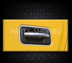Хром окантовка ручки двери Hummer