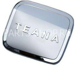 Накладка на люк бензобака Teana 2008-