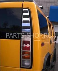 Хром накладки на задние фонари Hummer