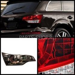 Фонари диодные Audi 06-