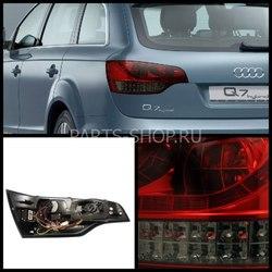 Фонари диодные тонированные Audi 06-
