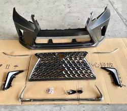 Бампер и решетка стиль Lexus для prado 150