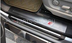 Накладки на пороги S Line Audi Q5