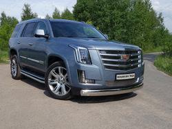 Защита Cadillac Escalade 2016 овальная