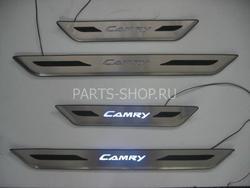 Внутрисалонные накладки на пороги c подсветкой из нержавеющей стали Camry40