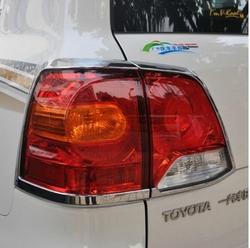 Хром накладки на задние фонари LC200