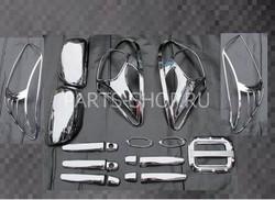 Хром пакет RAV4 2006- (19 предметов)