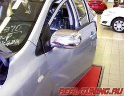 Накладки на зеркала с повторителями поворотов хром Corolla.