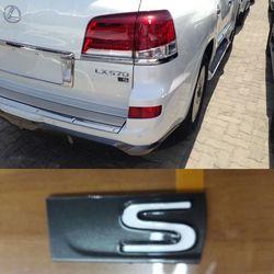 """Эмблема """"S"""" luxury sport"""