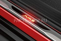 Накладки на пороги с подсветкой Nissan Juke