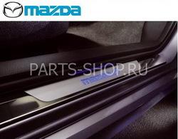 Накладки на пороги для Mazda 6
