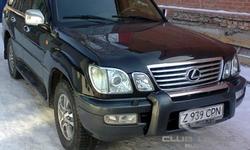 Губа-накладка на передний бампер LX470 (защита пластиковая)