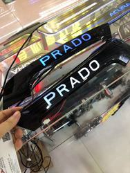 Внутренние ручки с подсветкой prado 150