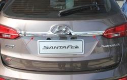 Хром накладка над номером Hyundai Santa FE