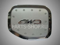 Накладка на люк бензобака RAV4 00-05 хром