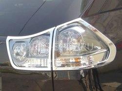 Хромированные накладки на задние фонари RX350-400h