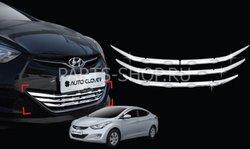 Молдини на решетку бампера хромированные Hyundai