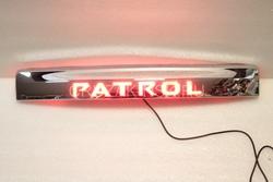 Накладка, планка багажника patrol с подсветкой