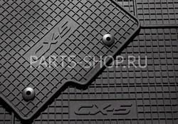 Коврики салона резиновые Mazda CX 9