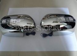 Накладки зеркал LC120 хромированные с диодными повторителями поворотов