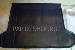Коврик багажника для 5-ти местного LC Prado 150 п/у (сер., черн., беж.)
