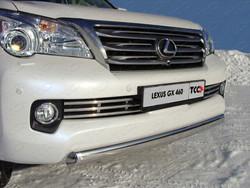 Защита передняя нижняя одинарная Lexus GX460
