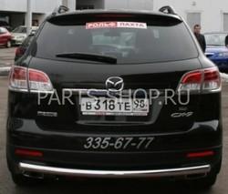 Защита задняя Mazda CX-9