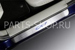 Накладки на дверные пороги, с подсветкой для Mazda CX-7